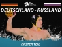 12.12.2017 Fina World League GER–RUS, Teil 1